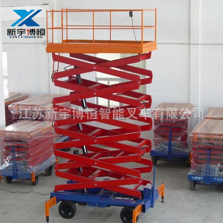 移动式高空取料机升降平台 全电动高空作业平台 剪叉式液压升降台示例图6