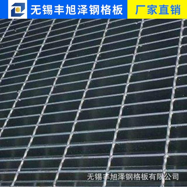 豐旭澤鋼格板  熱鍍鋅鋼格柵板 踏步板 鋼格板溝蓋 廠家可定制