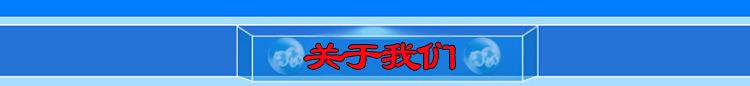精品推荐 氙灯耐气候试验箱 耐气候老化试验箱 大型老化试验箱示例图14