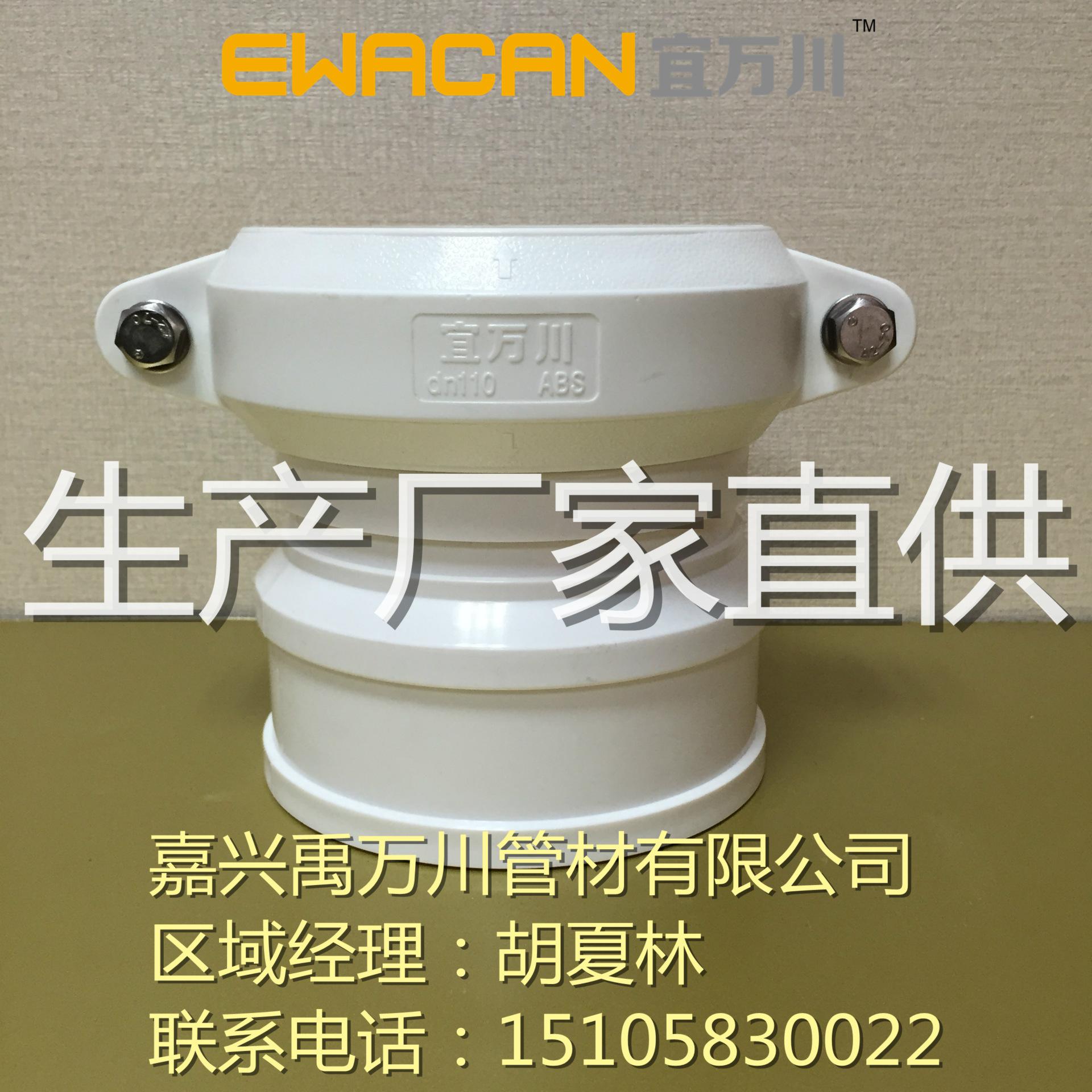 直供沟槽式HDPE超静音排水管,PVC转换接(厂家),HDPE 静音管示例图4