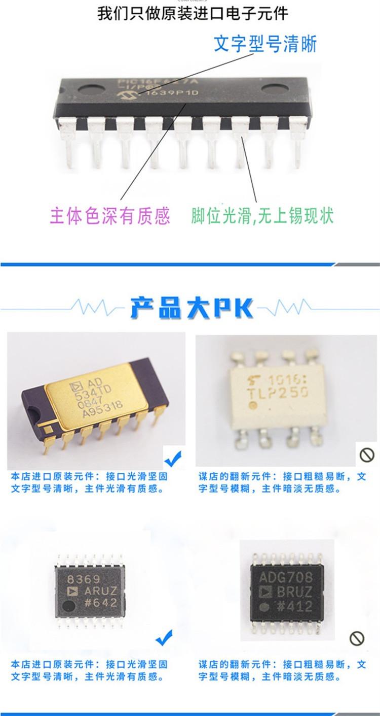 XTR116UA XTR116U 封装SOP8 传感器接口IC示例图6