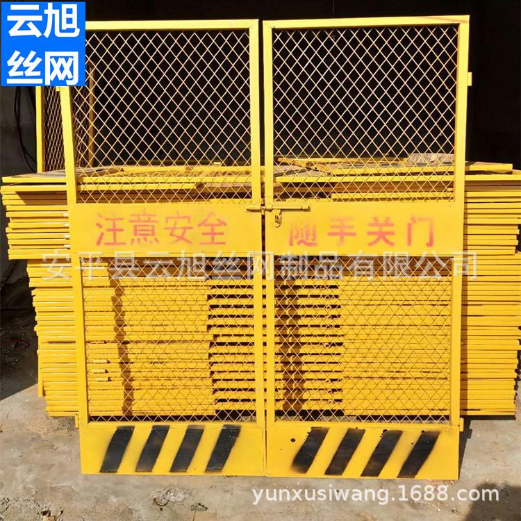 1000套当天发货红白基坑护栏楼层临边防护栏杆工地定型化防护围栏示例图27