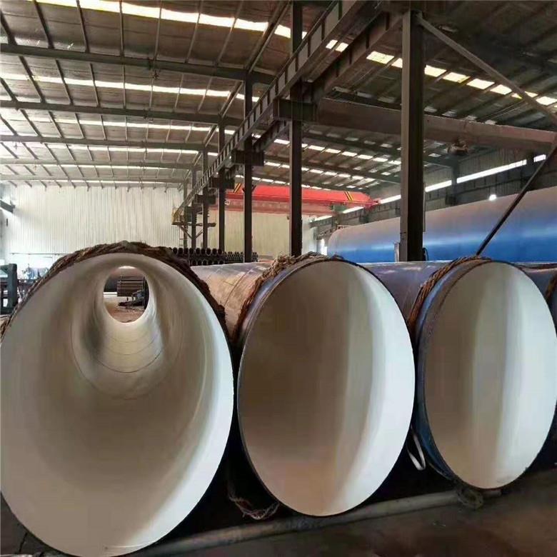 石油管道環氧涂塑鋼管 內外涂塑復合鋼管焊接 內外涂塑鋼管的連接
