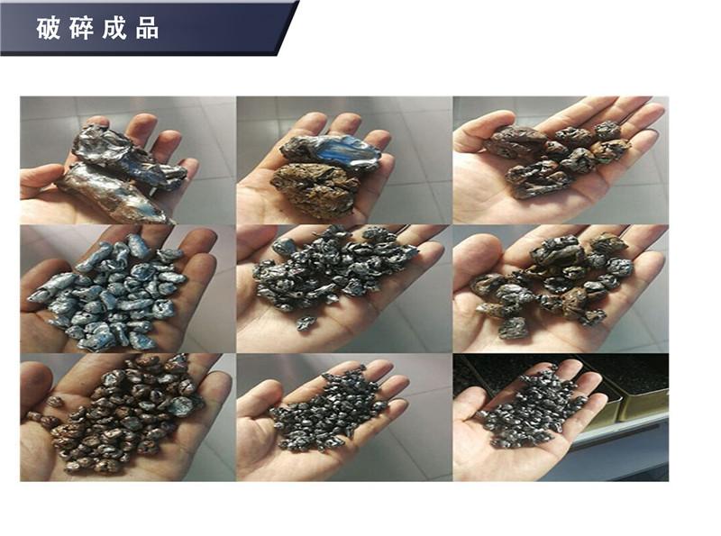 河南诺德 废钢破碎机 金属破碎设备 锤式破碎机 废钢铁破碎机示例图11