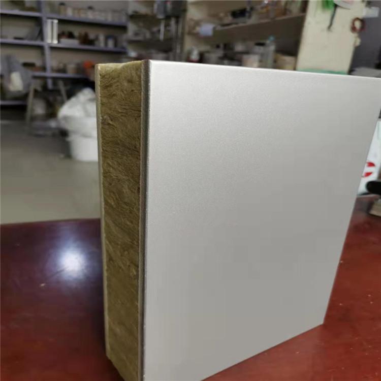 供應:巖棉一體板安裝視頻廠家-巖棉一體板廠家