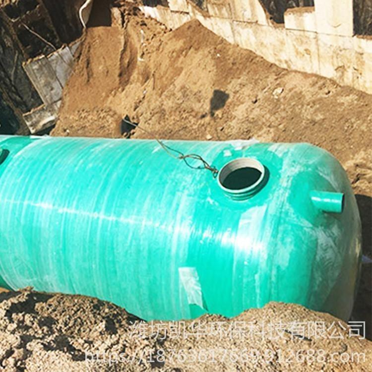 旱廁改造 玻璃鋼化糞池 三格式化糞池 農村化糞池 家用化糞池廠家 凱華供應 歡迎致電