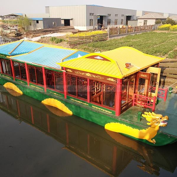 双龙画舫游船 14米电动观光船 玻璃钢观光游船