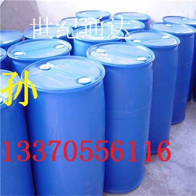 齐鲁石化正丁酸99%价格,现货批发量大从优示例图2