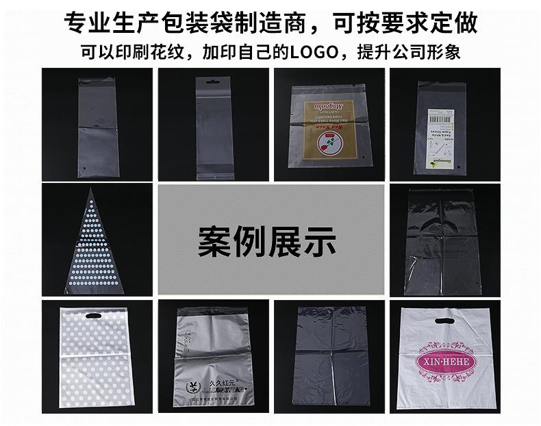 厂家直销印刷自封袋 透明塑料自粘包装袋 自封opp印刷袋定制批发示例图30