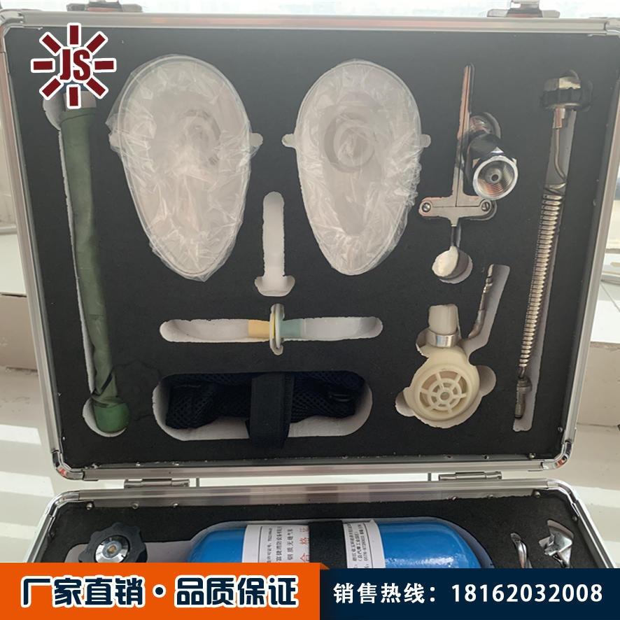 佳硕 FSR0109自动苏生器 MZS30自动苏生器 矿用苏生器厂家现货