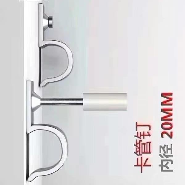 德佰億m32管卡釘吊頂專用釘   m20管卡釘4分 m25管卡釘6分    m32管卡釘1寸