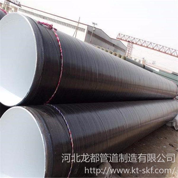 龍都直銷 自來水工程防腐鋼管 內外防腐直縫焊管 批發銷售現貨供應