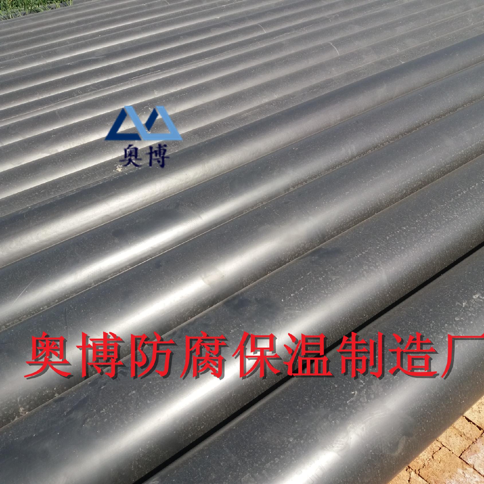 现货供应 保温钢管 预制保温钢管 厂家直销 直埋式保温管示例图9