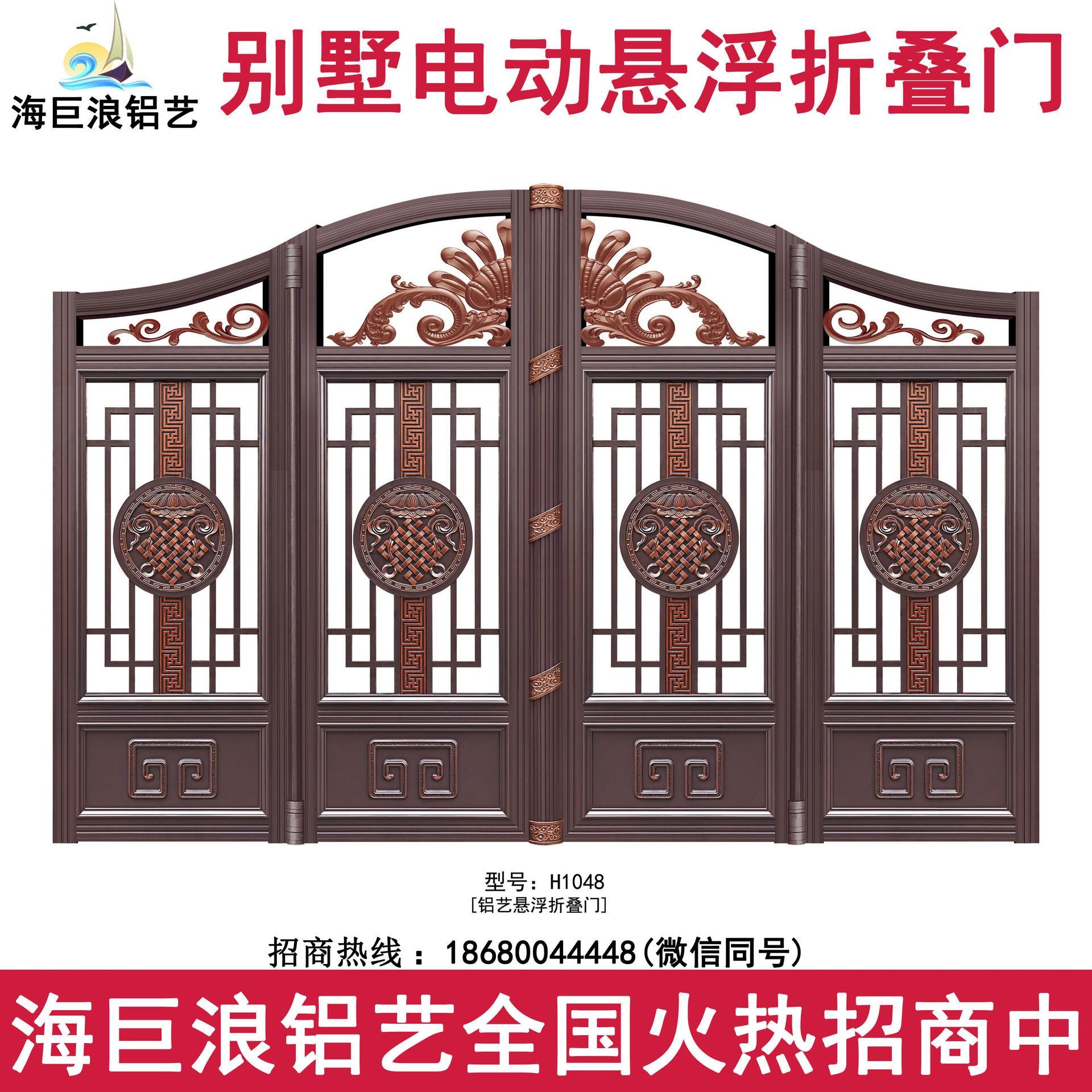 庭院悬浮折叠门 庭院电动悬浮门 无轨悬浮门 无轨别墅平开门