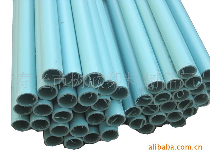 供应生产PVC电工绝缘套管 pvc硬质穿线管 房屋装修pvc塑料线管示例图21