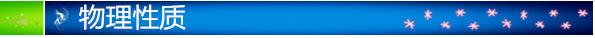 3-氯-2-羟丙基三甲基氯化铵 阳离子醚化剂 厂家直发 现货供应示例图1