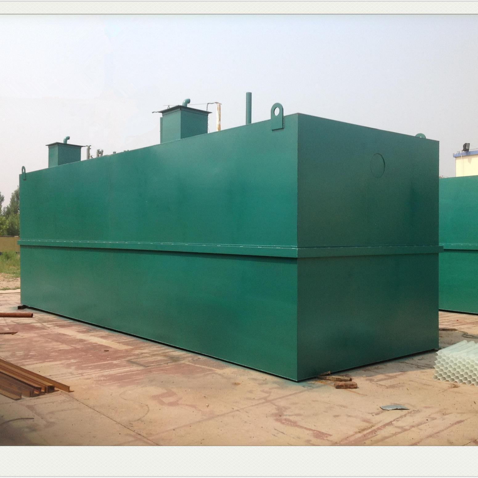新農村一體化污水處理設備批發
