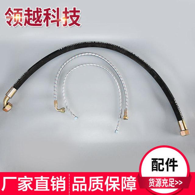 耐爾仕廠家生產供應 燃燒機配件 不繡鋼外接軟管  量大從優