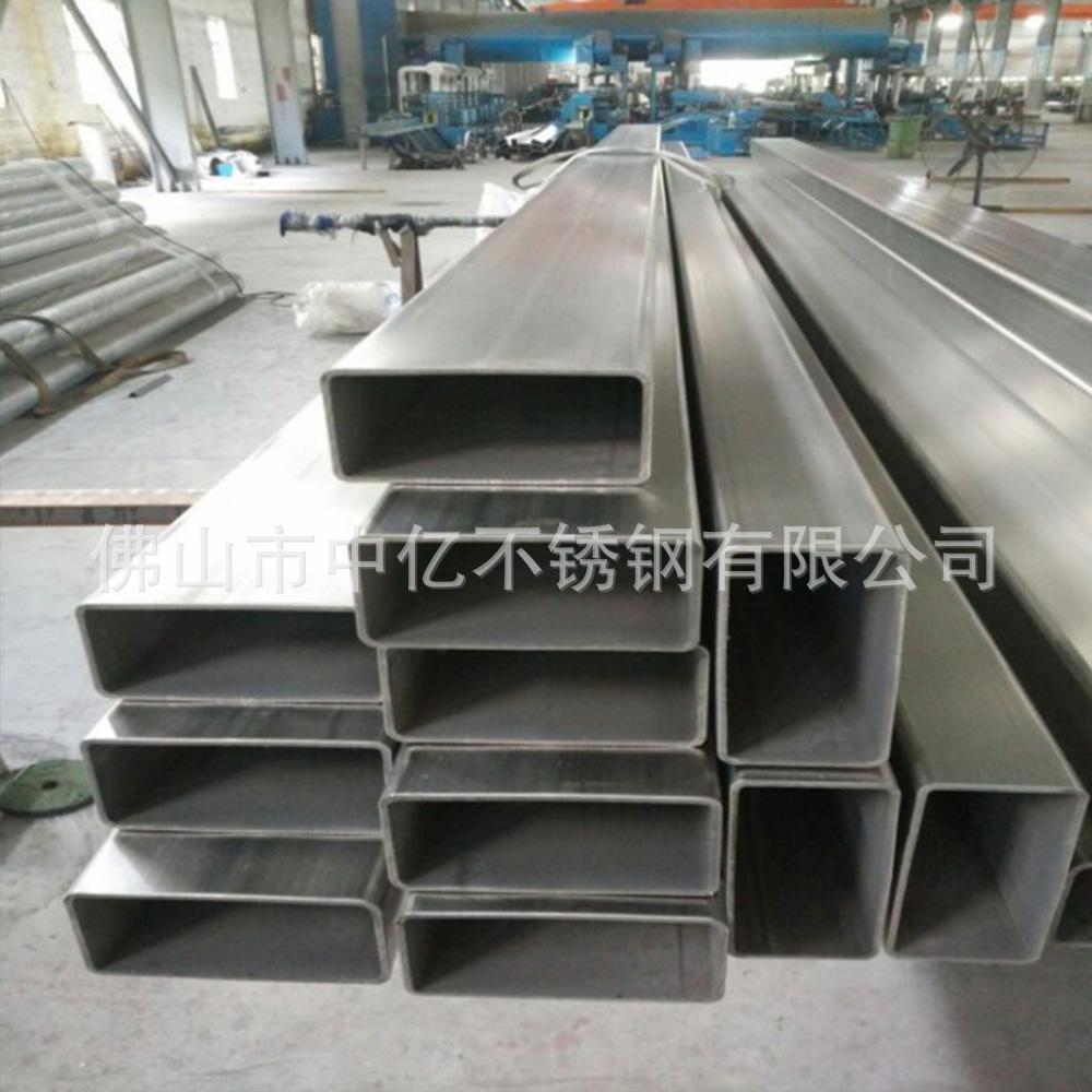 不锈钢矩形管出售【矩形不锈钢方管生产】非标不锈钢矩形管供应商示例图19