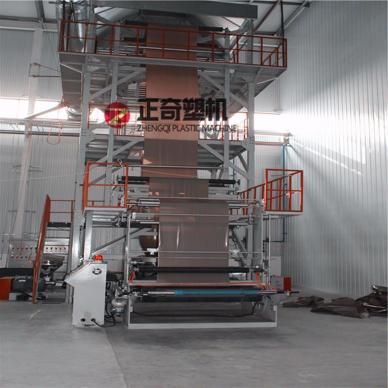 萊蕪正奇ZQSJ-3FM2800供應塑料高低壓吹膜機、多層共擠吹膜機,多層復合包裝膜設備