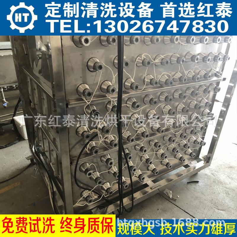 江门工业清洗机厂家 江门工业清洗设备厂家定制示例图4