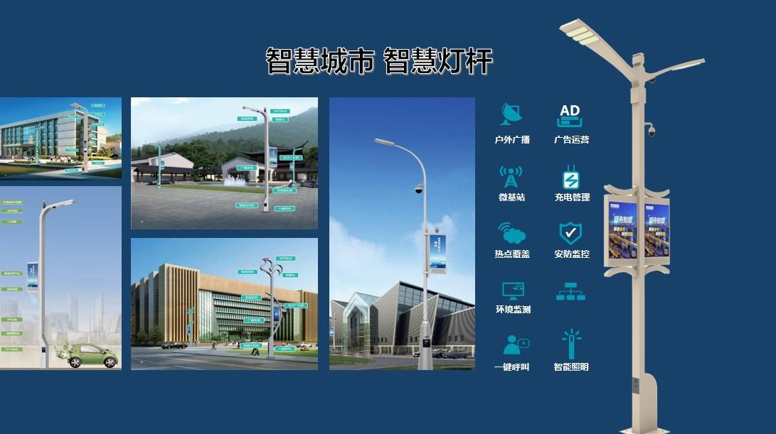 无线远程路灯控制终端单灯控制器 智能照明路灯控制器 监控开关示例图9