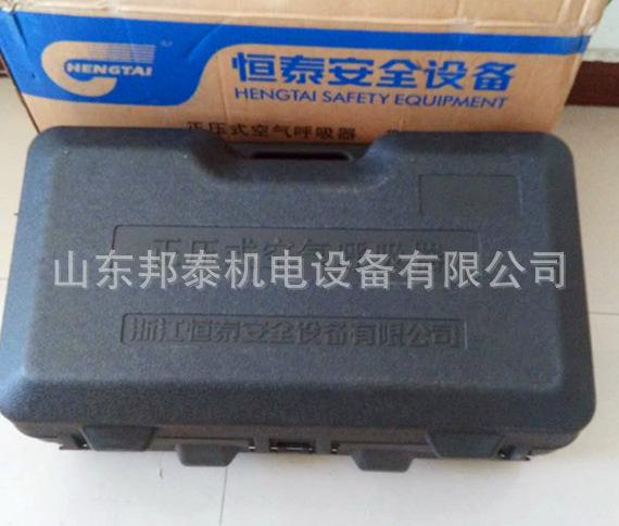 3C消防�J�C呼吸器配件RHZK6.8消防呼吸器面罩 救生器材全面罩示例�D15