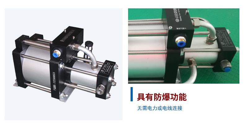 现货供应气体增压泵增压快 工业小型压缩空气气动增压泵 质优价廉示例图7