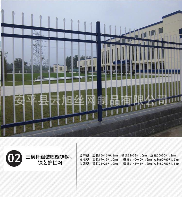 镀锌钢管栏杆 铁艺围墙栏杆  锌钢护栏网厂家直销 价格美丽示例图31