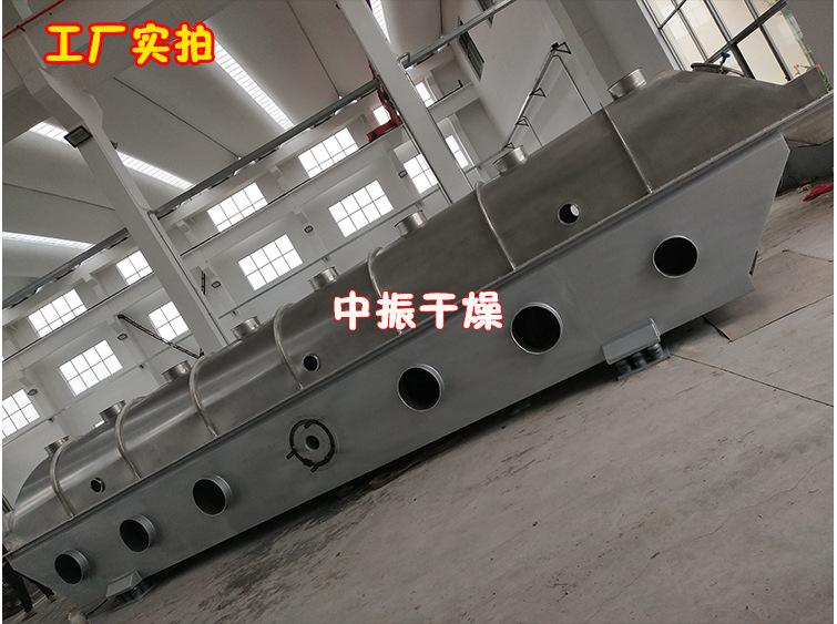 赖氨酸振动流化床干燥机山楂制品颗粒烘干机 振动流化床干燥机示例图12