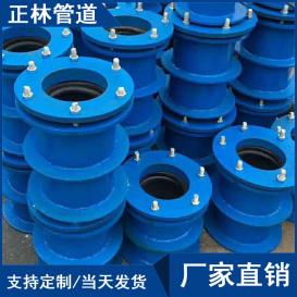 河北柔性防水套管-河北柔性防水套管厂家直销