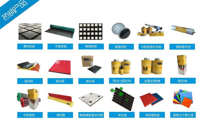 港口陶瓷胶板  山东现场陶瓷包胶厂家示例图16