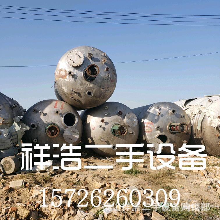 出售二手混合機 2000L方錐混合機 3噸捏合機 工業混合設備示例圖1