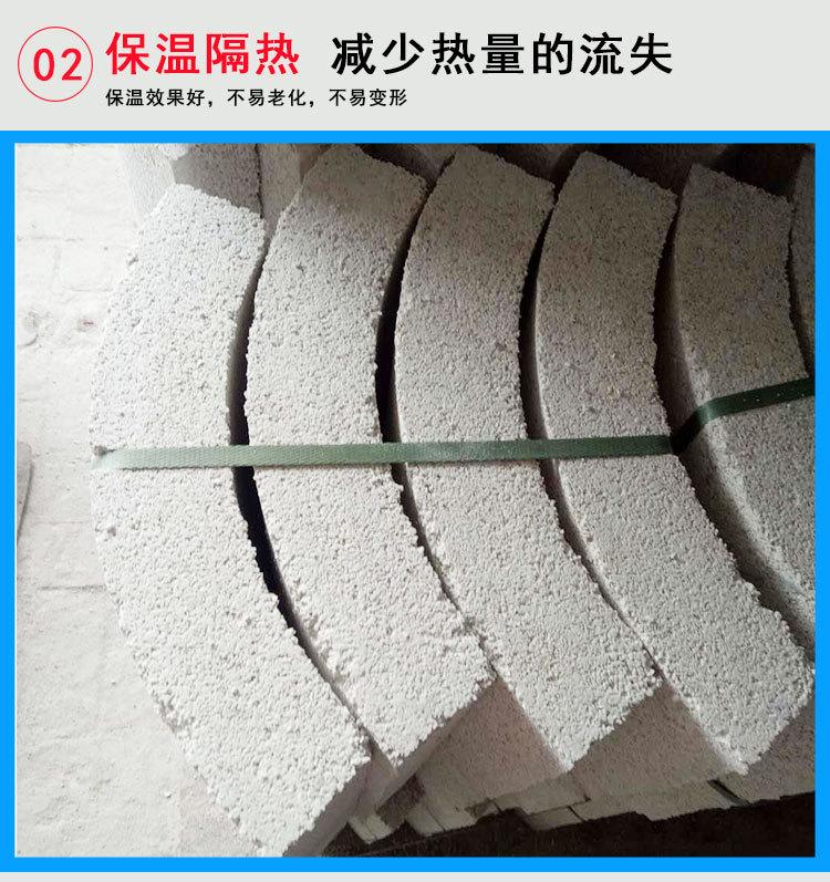 厂家直销珍珠岩瓦可定制珍珠岩保温瓦保温材料壳珍珠岩防火管示例图5