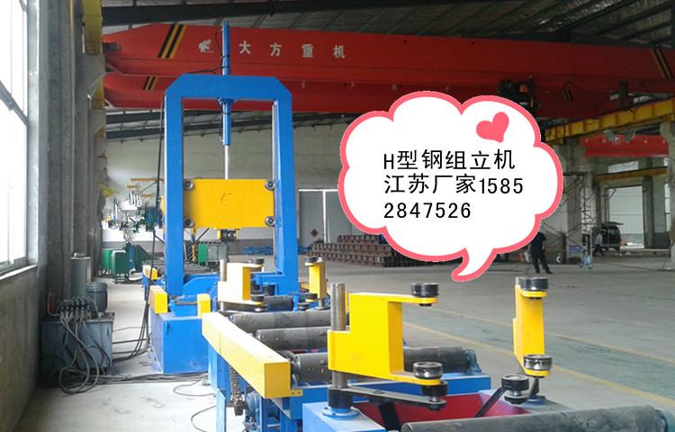 H型钢矫正机现货直销 品质优秀 服务无忧| 江苏厂家60B液压矫正机示例图4