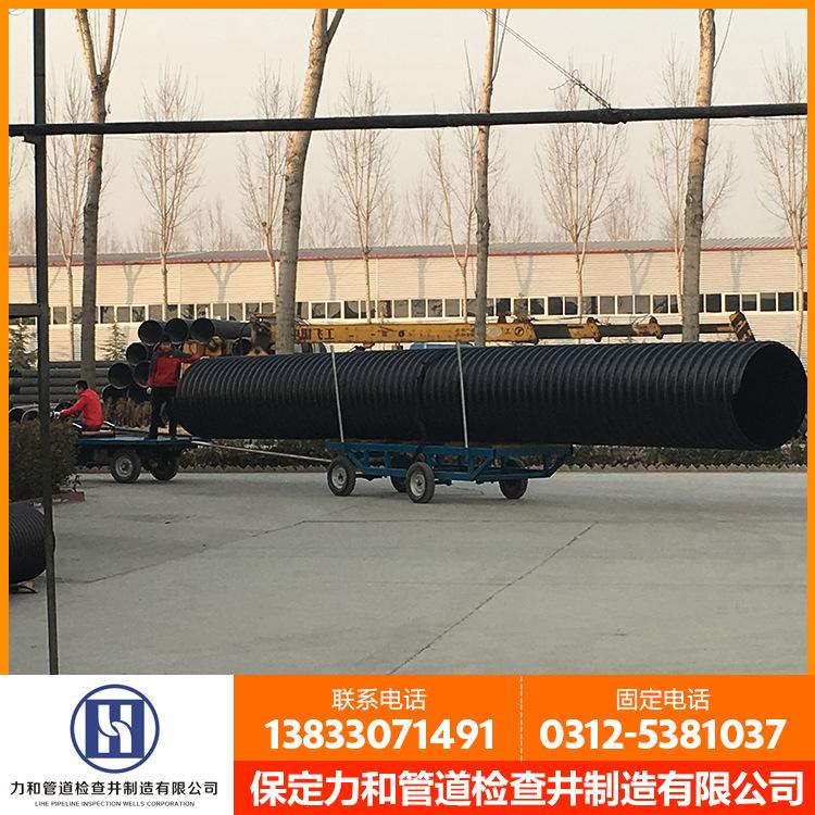 力和管道  厂家直销  HDPE钢带管 PE钢带增强波纹管 质量保证示例图9