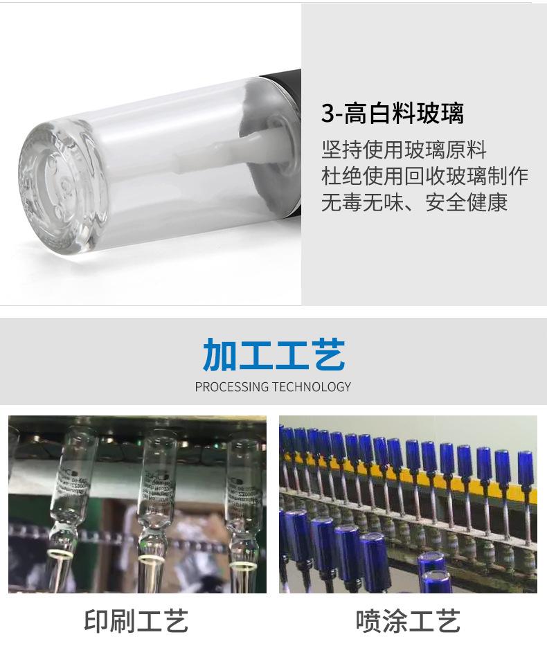 廠家現貨30ml玻璃粉底液瓶 BB霜瓶子 隔離霜瓶 防曬霜瓶 搖搖粉瓶示例圖8