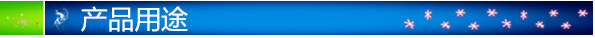 厂家直发氯丁烷99.5% 一桶起订,品质保证 仓库现货供应示例图2