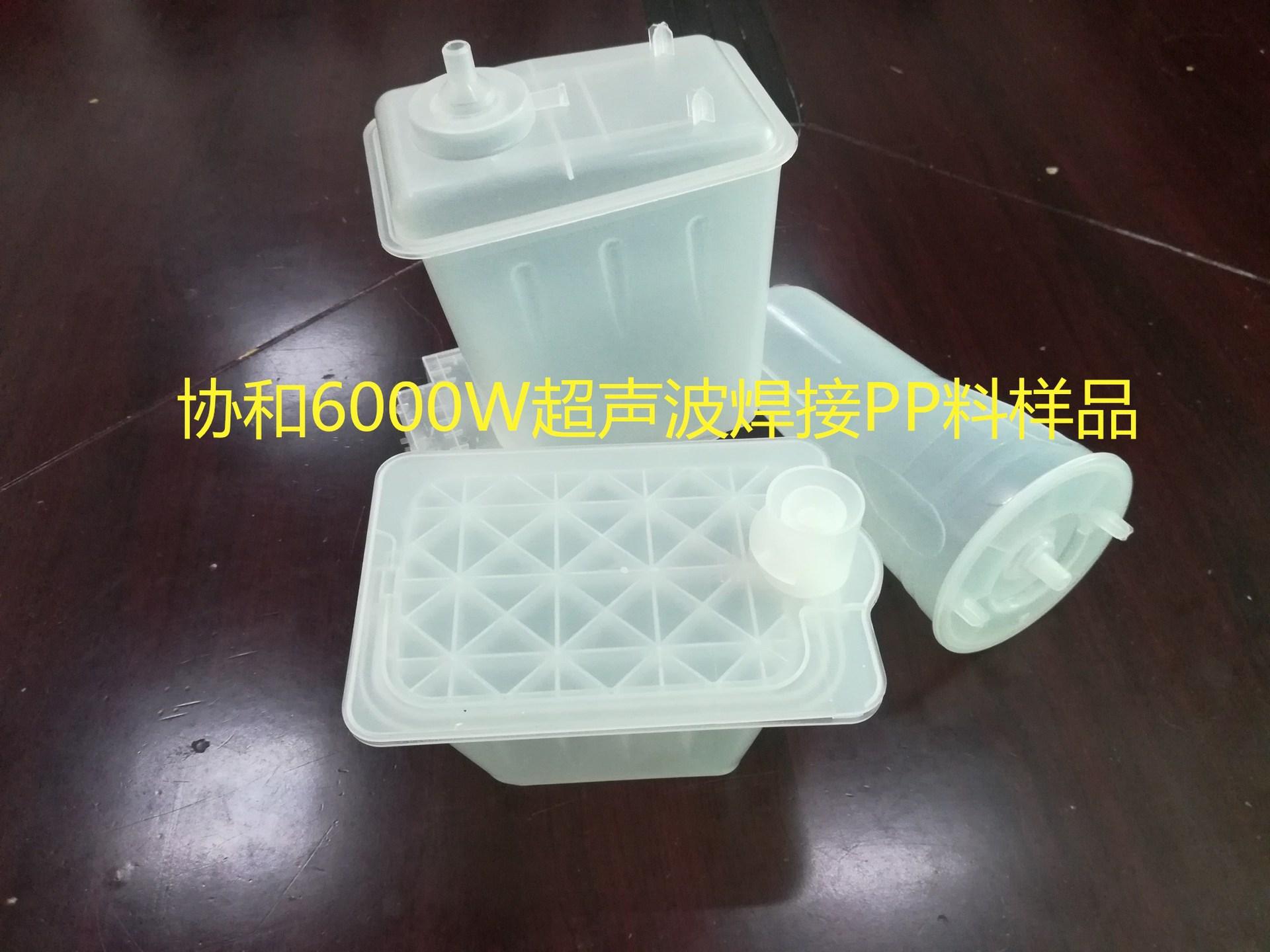 6千W超声波熔接机 东莞协和生产厂家 大型台式塑胶焊接超声波机示例图6