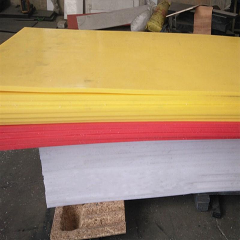 厂家直销 黄色PE板硬塑料板 耐磨高分子聚乙烯板零切PE聚乙烯板材示例图6
