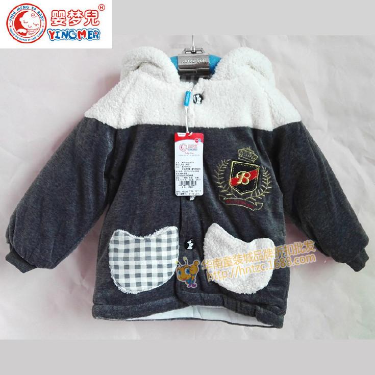 嬰夢兒 嬰童裝韓風中長夾棉外套 小童韓版棉衣 男小童棉衣清貨