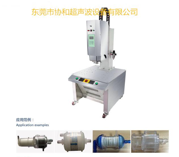 35K精密超声波焊接机PLC介面控制精准 超声波焊接机示例图3