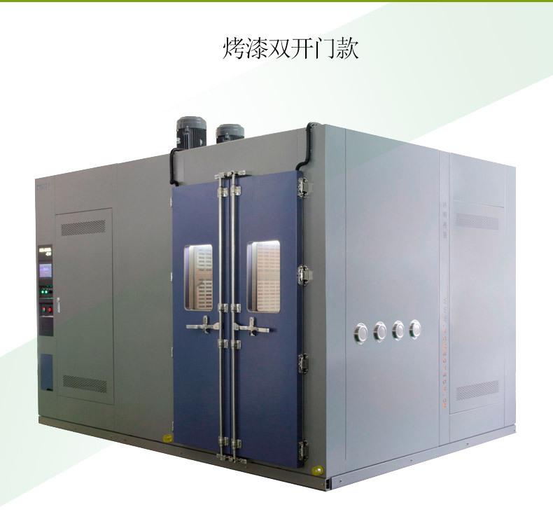 恒温恒湿箱 中型恒温恒湿箱 桌上型恒温恒湿试箱示例图7