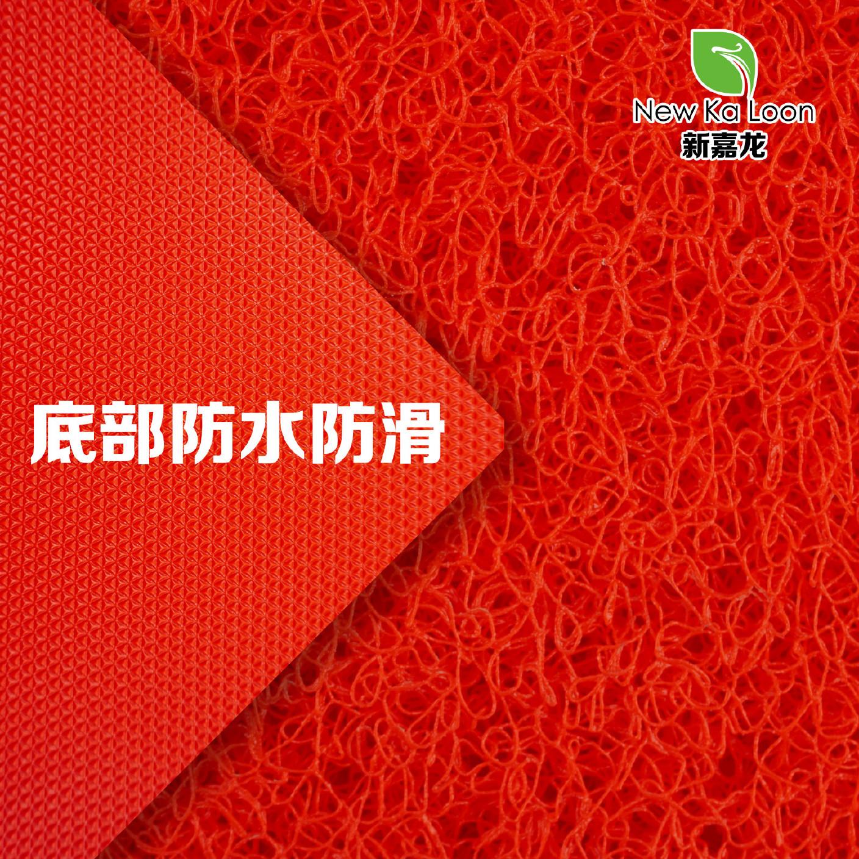 地垫宝价格_【宝丽美pvc喷丝地垫防水防滑迎宾地毯店铺开业必备防滑地垫