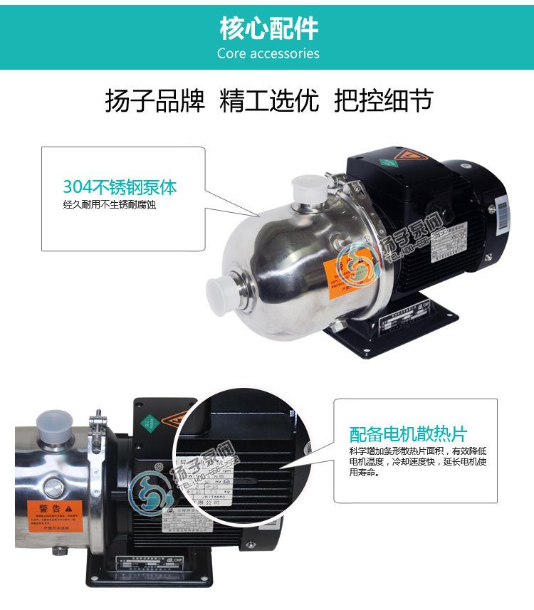 CHL卧式管道泵全不锈钢多级离心泵增压泵热水循环泵防腐泵耐酸碱示例图8