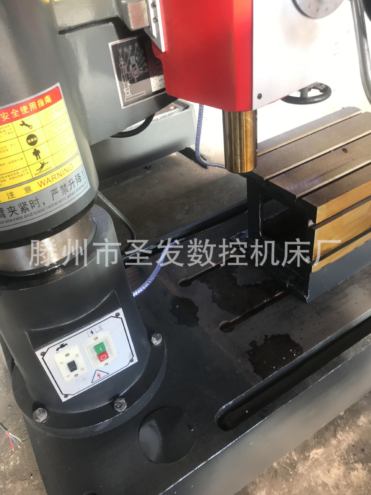 国有单位重型机械摇臂钻床Z3040可以做成液压摇臂钻床机械钻床示例图4