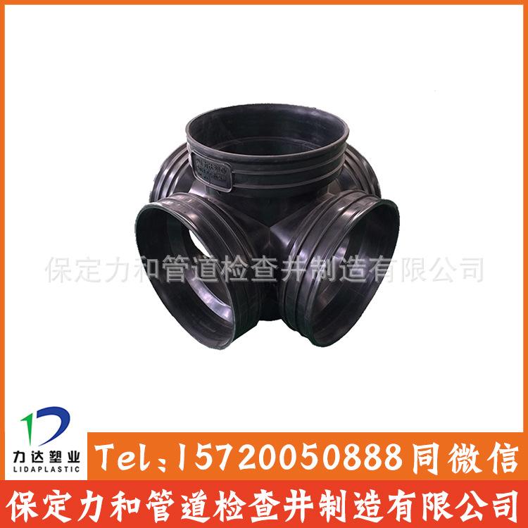 450*300流槽直通井 塑料直通井|排水检查井|河北生产厂家示例图5