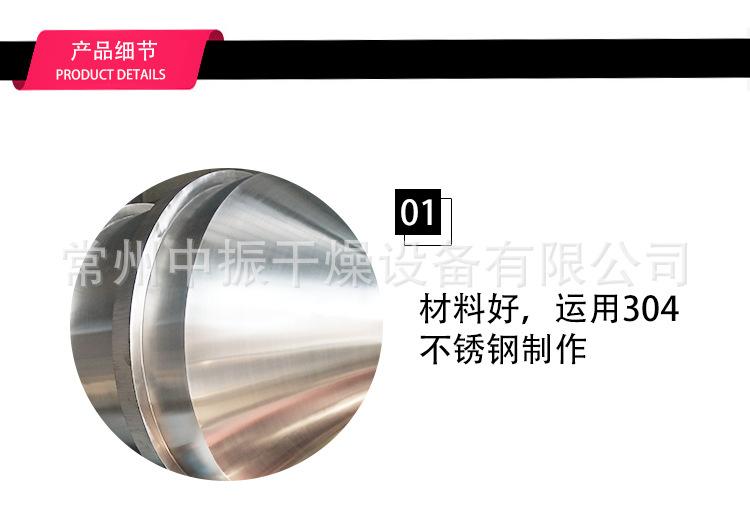 厂家直销EYH系列二维运动混合机粉末运动混料机 二维混合机搅拌机示例图6