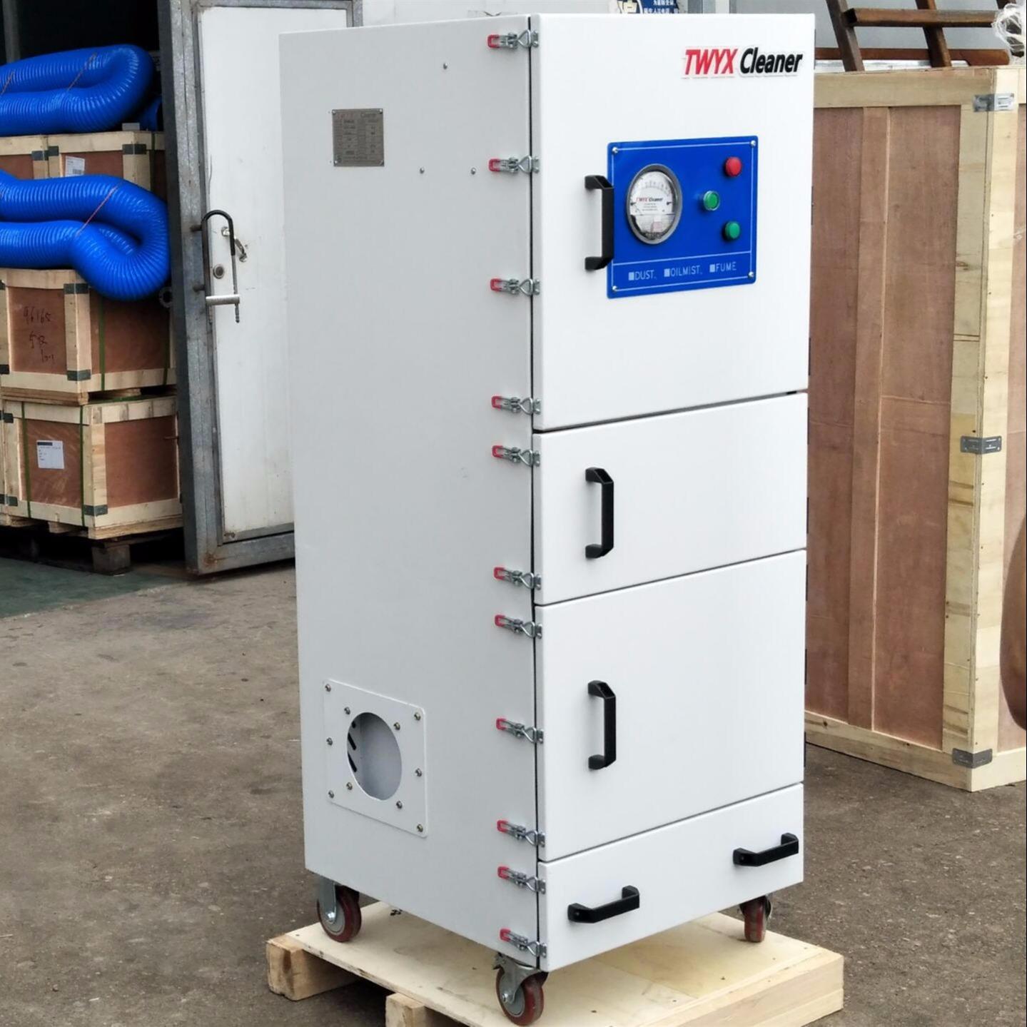 醫藥器械包裝設備專用工業脈沖粉塵集塵機 裝袋噴砂作業專用集塵器
