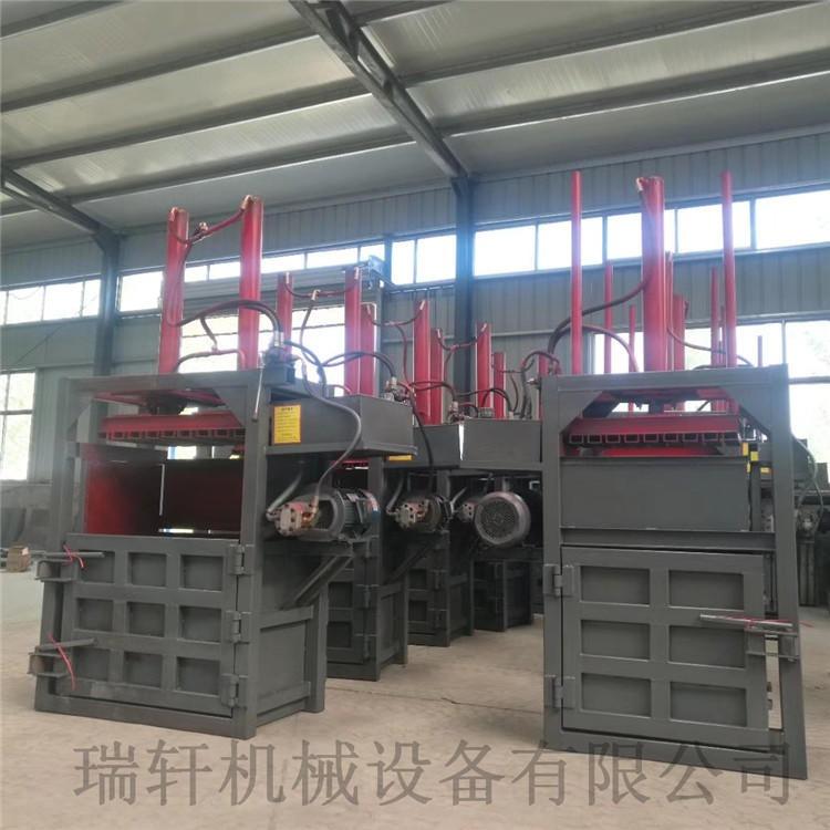 2021款液壓打包機,服裝液壓打包機,現貨供應液壓打包機